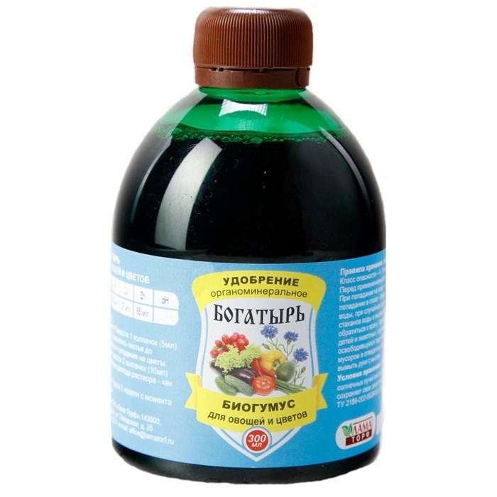 Удобрение Богатырь биогумус для овощей и цветов 0,3л (20) - фото 72212