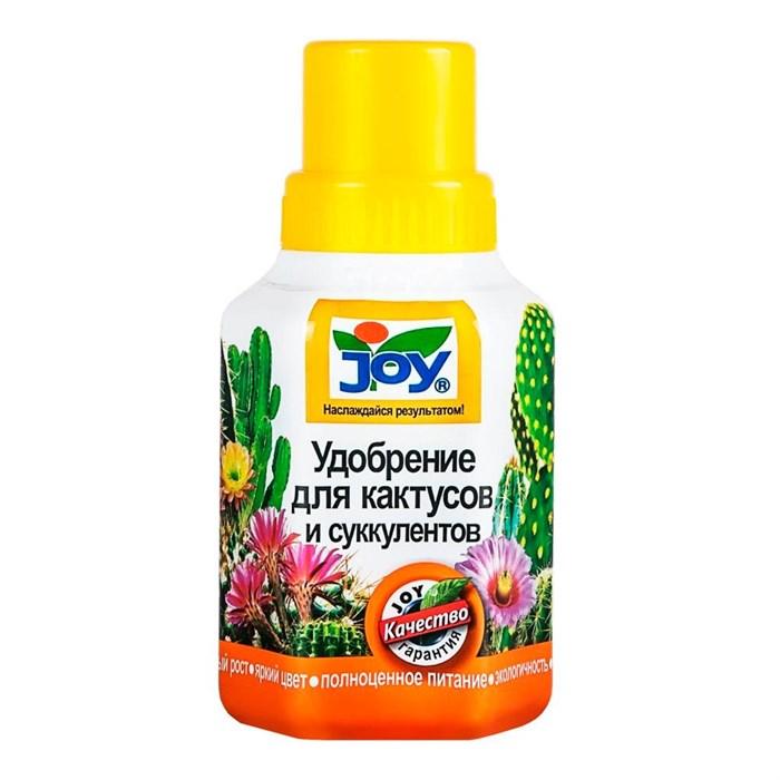 Удобрение ДЖОЙ для кактусов и суккулентов 0,25л - фото 72246