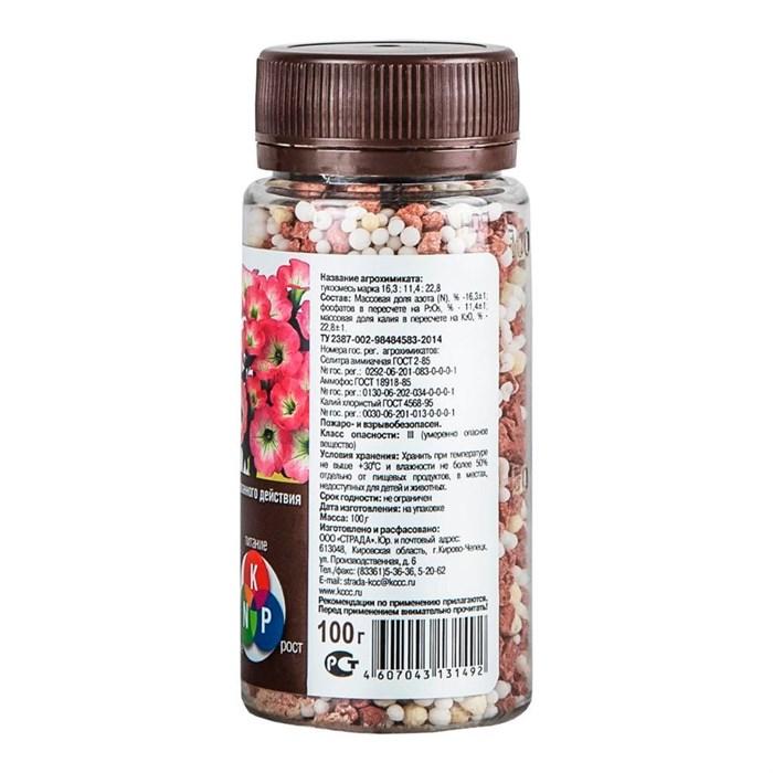 Удобрение ДЖОЙ ТРИО МИКС Балконные цветы 100 гр - фото 72253