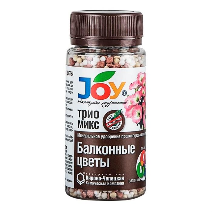 Удобрение ДЖОЙ ТРИО МИКС Балконные цветы 100 гр - фото 72254