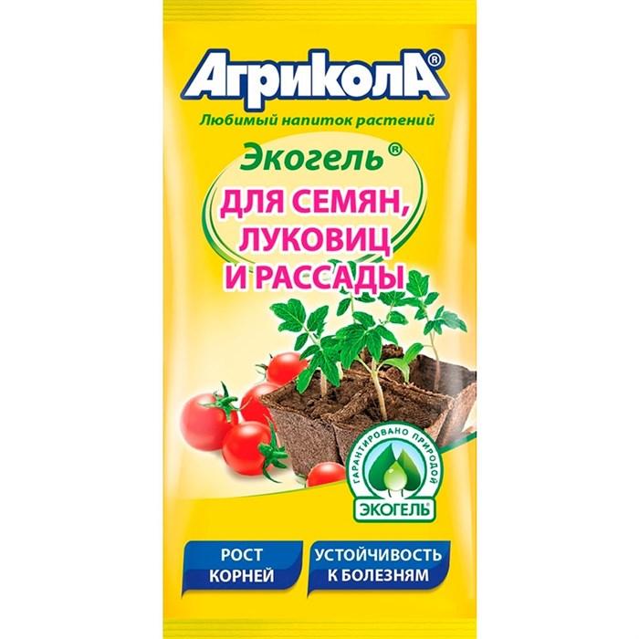 Удобрение Агрикола Экогель для семян,луковиц и рассады 20 мл - фото 72513