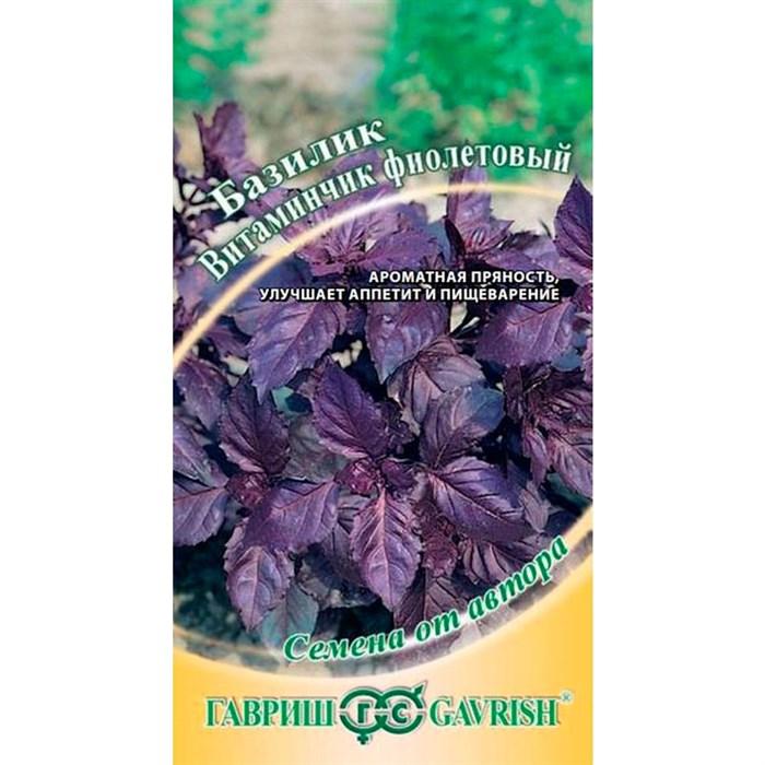 Базилик Витаминчик фиолетовый 0,3г - фото 74397