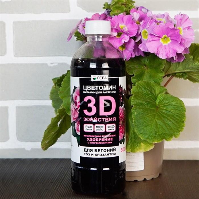 Удобрение Гера 3D для бегоний,роз и хризантем 0,5л - фото 75463