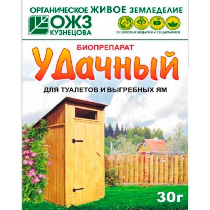 Удачный биопрепарат д/туалетов и выгребных ям,пор - фото 75546