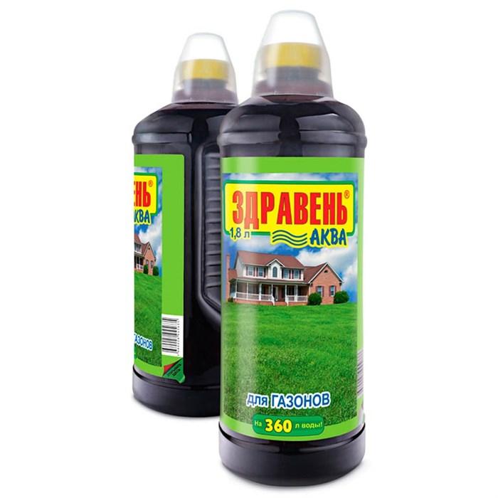 Удобрение Здравень Аква для газонов 1,85л с мерным стаканчиком - фото 75633