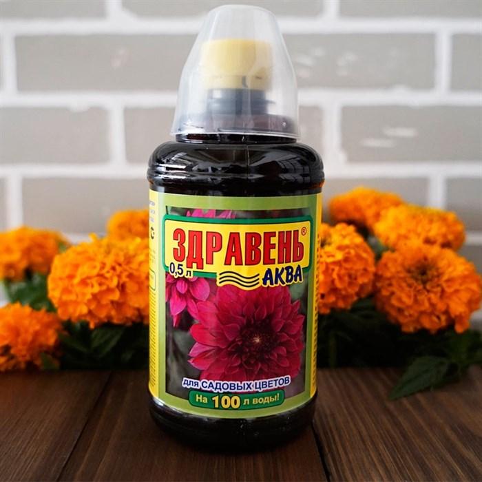 Удобрение Здравень Аква для садовых цветов 0,5л с мерным стаканчиком - фото 75696