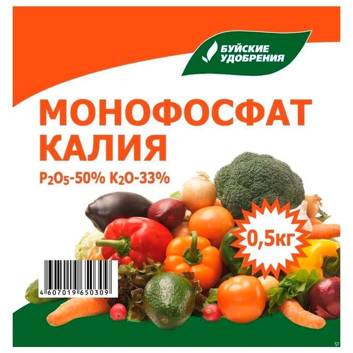 Удобрение Монофосфат калия 0,5кг - фото 77384