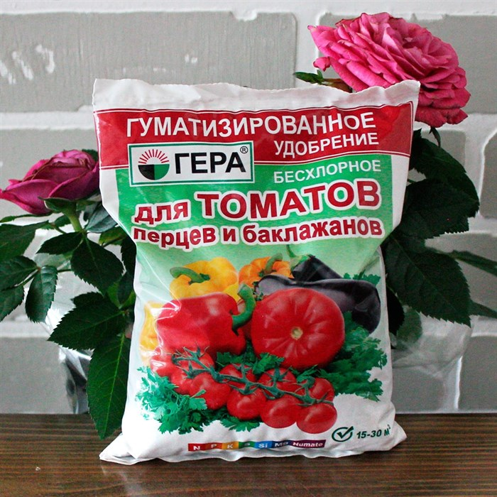 Удобрение Гера для Томатов и Перцев 0,5кг (30) - фото 77442