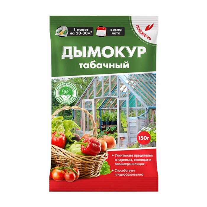 АВС-Дымокур табачный 150г - фото 82234