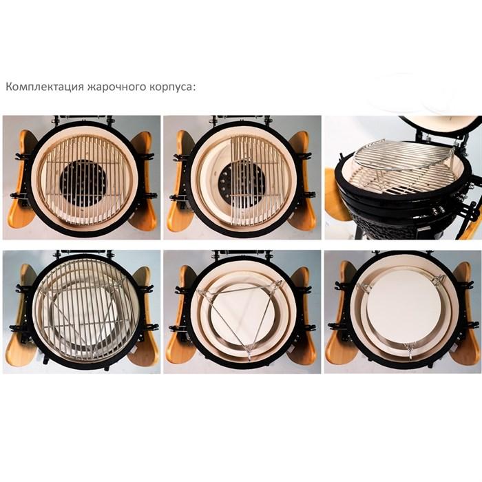 Гриль-барбекю яйцо керамический угольный черный, 39,8 см/16 дюймов - фото 87199