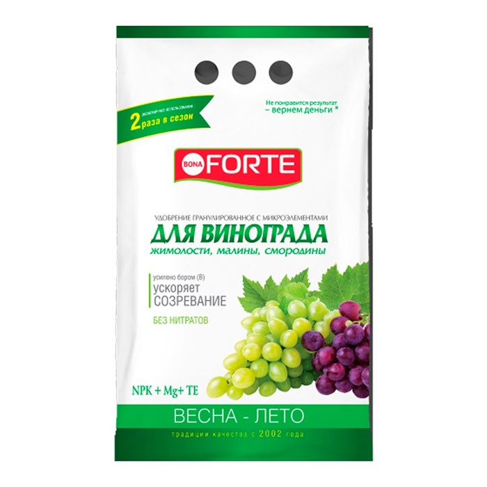 Удобрение БОНА ФОРТЕ для винограда 2кг - фото 87617