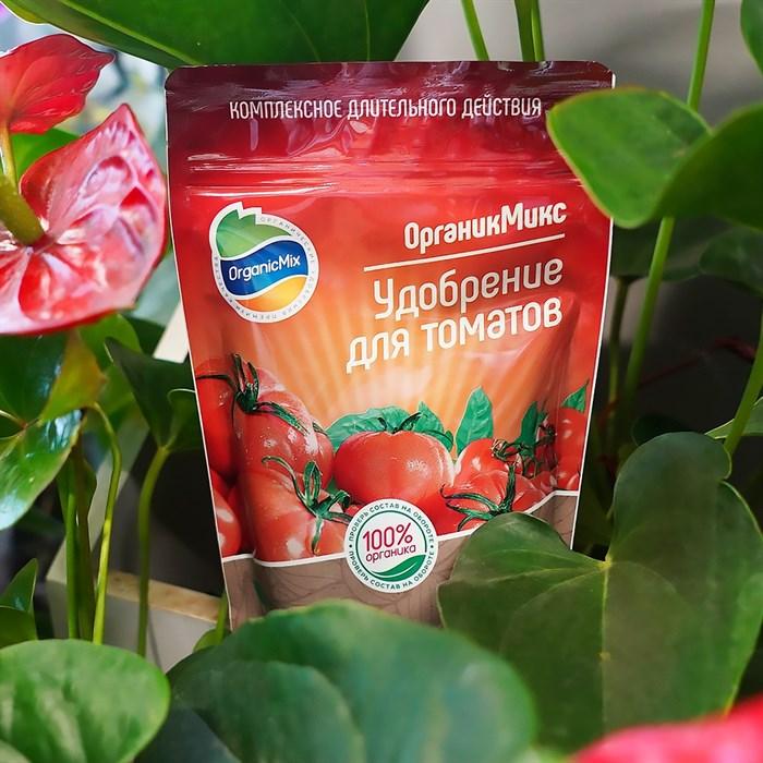 Удобрение ОрганикМикс для томатов 200г - фото 92399