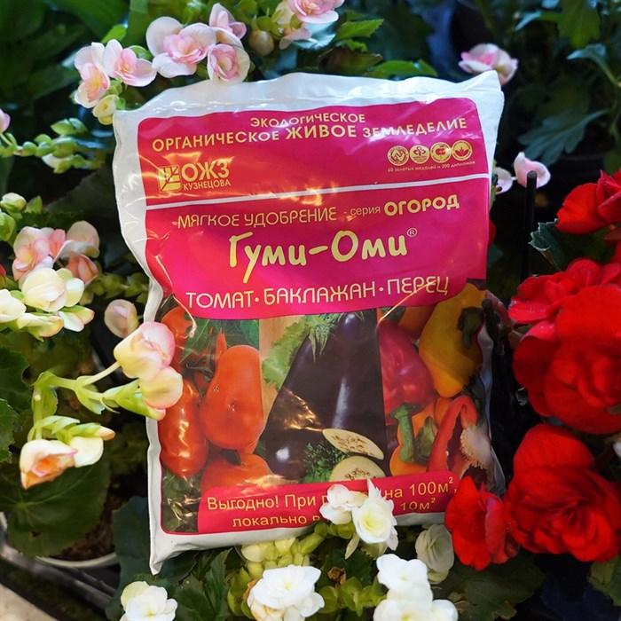 Удобрение ГУМИ-ОМИ для томатов, баклажанов и перцев 0,7кг - фото 92862
