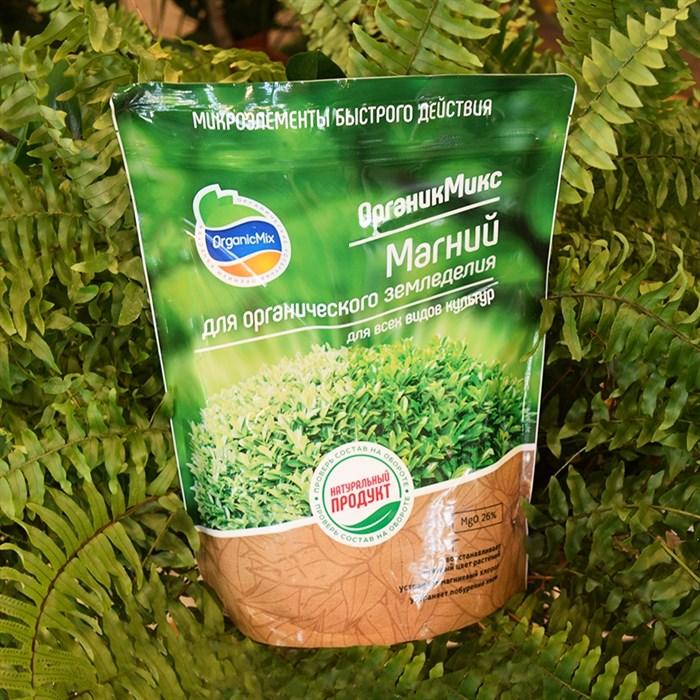 Удобрение ОрганикМикс Магний для органического земледелия 1,3кг - фото 93059