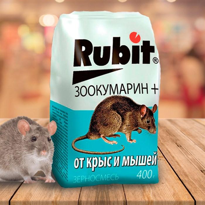 Рубит Зоокумарин + зернов смесь 400г пакет - фото 96029