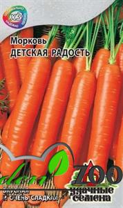 Морковь Детская радость 2г