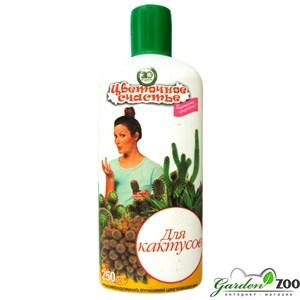 Удобрение Цветочное счастье для кактусов 250мл