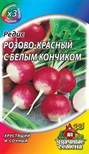 Редис Розово-красн. с белым