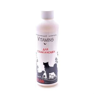 Шампунь ВИТАМИНС  увлажняющий для собак и кошек