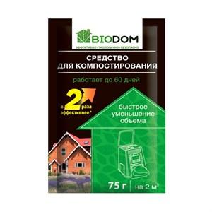 БИОДОМ ускоритель компостирования 75 гр