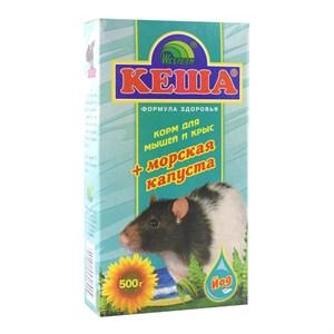 КОРМ КЕША для мышей и крыс 500г (морская капуста)
