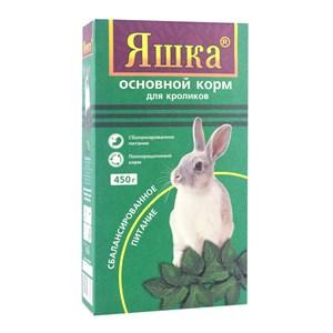 Корм ЯШКА для кроликов