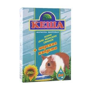 Корм КЕША для морских свинок 250г (морская капуста)