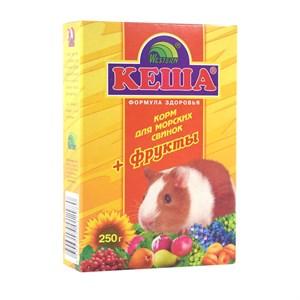 Корм КЕША для морских свинок 250г (фрукты)