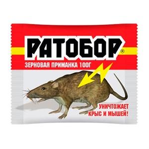 Ратобор гранулы 50 г пакет новый
