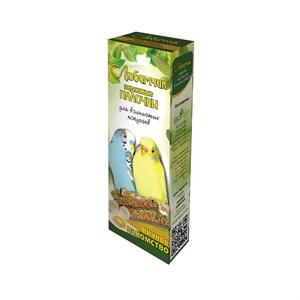 Лакомство ЛЮБИМЧИК для попугаев 2шт яйцо