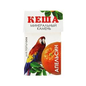 Минеральный камень КЕША для попугаев апельсин