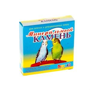 Минеральный камень ПЕРРИКО для птиц