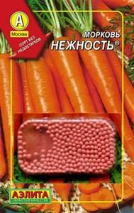 Морковь Нежность драже