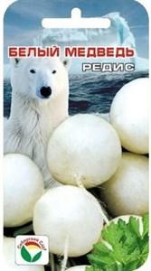 Редис Белый медведь