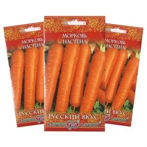 Морковь Настена 2,0г