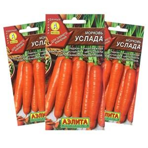 Морковь Услада