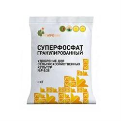 Удобрение Сотка Суперфосфат 1кг пакет
