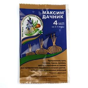 Максим Дачник 4мл