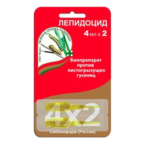 Лепидоцид 2*4мл