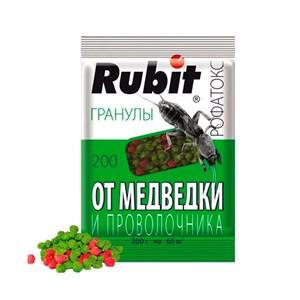 Рубит Рофатокс гранулы от медведки 200гр