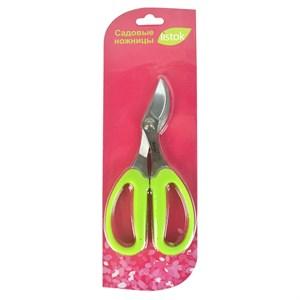 Ножницы Листок садовые