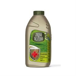 Удобрение Любо Зелено Газон защита от мха и пожелтения 500мл
