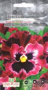 Виола Махровые узоры малиновая 5шт