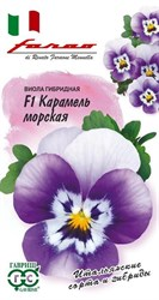 Виола Виттрока Карамель морская 10шт