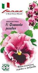 Виола Виттрока Фламенко розовая 10 шт