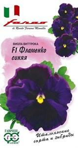 Виола Виттрока Фламенко синяя 10 шт