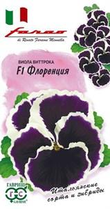Виола Виттрока Флоренция 5 шт