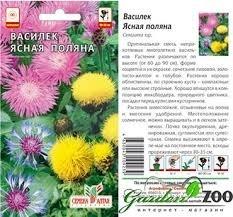 Василек Ясная поляна 0,3гр