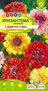 Хризантема Данетти килеватая 0,3гр