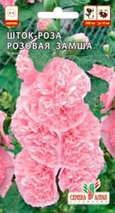 Шток-роза Розовая замша 0,1гр